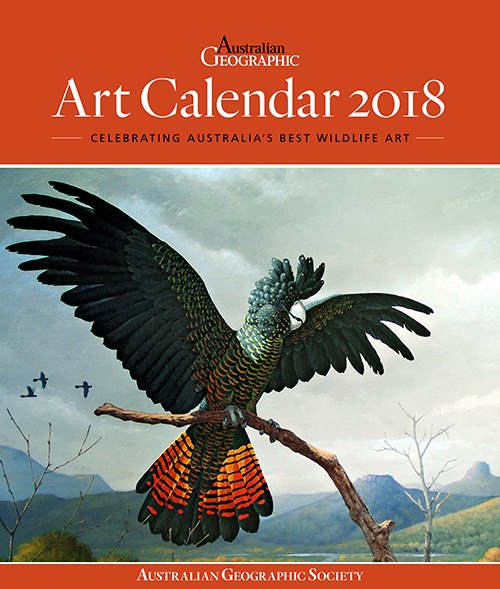 WAMA 2018 Art Calendar cover